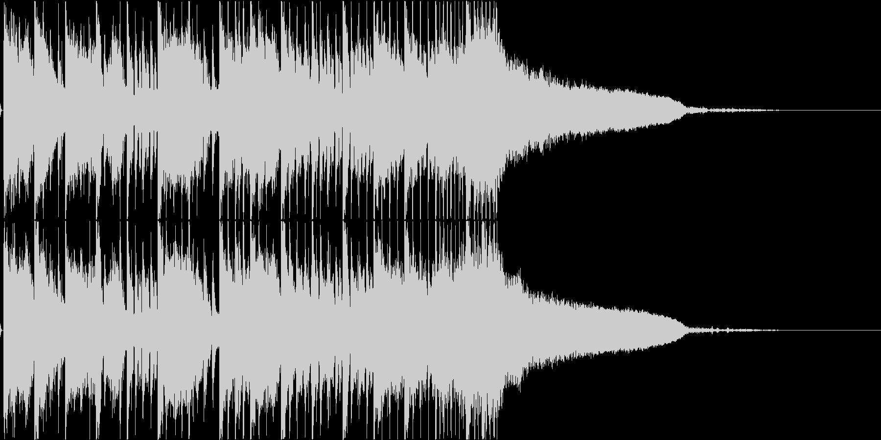 ダブステップ かっこいい ジングルの未再生の波形
