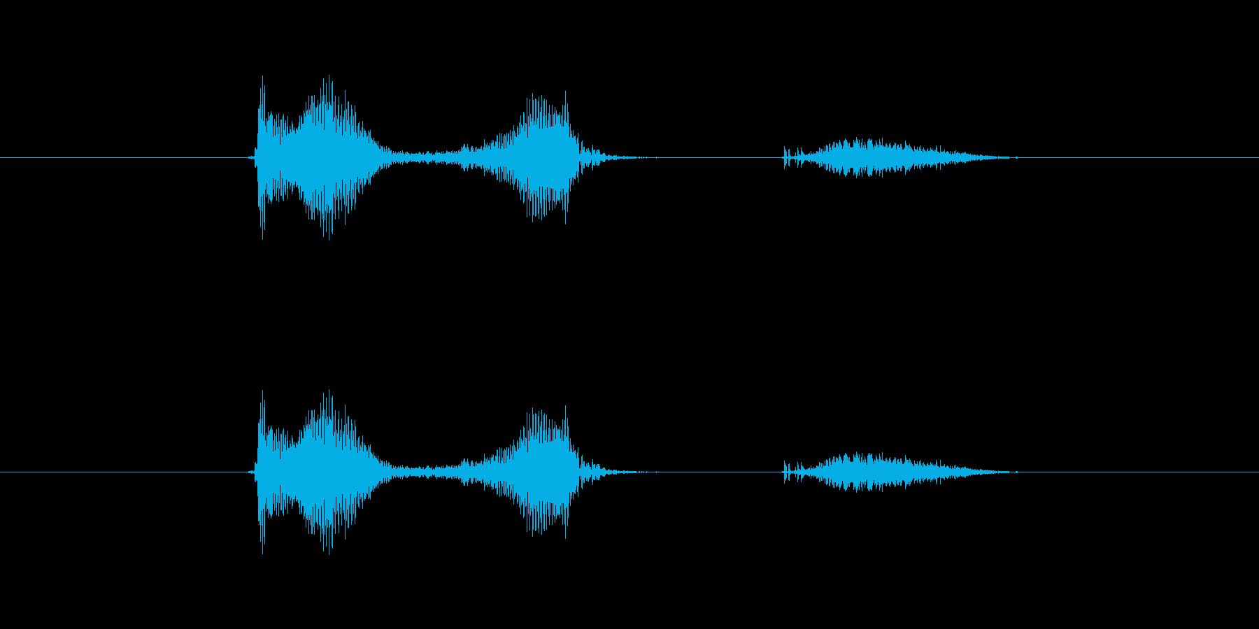 えへっの再生済みの波形