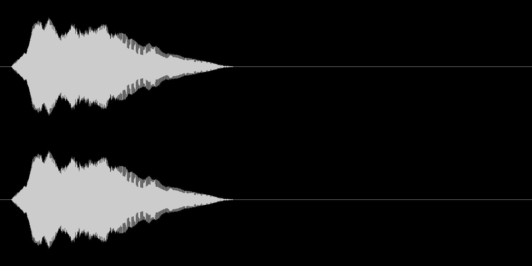 にゃーん(猫の鳴き声)パート05の未再生の波形