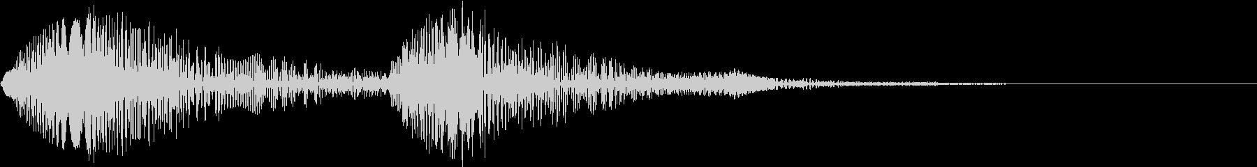 ヒュワッ_コミカルなヒット音の未再生の波形