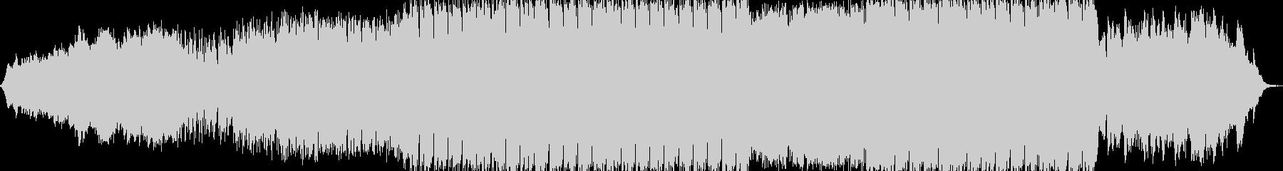 インストゥルメンタル ゴシックロックの未再生の波形