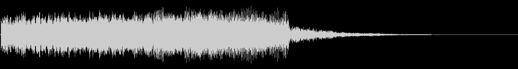 ゲームショーロススイープアクセントの未再生の波形