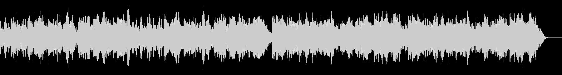 ゴルトベルク変奏曲variation2の未再生の波形