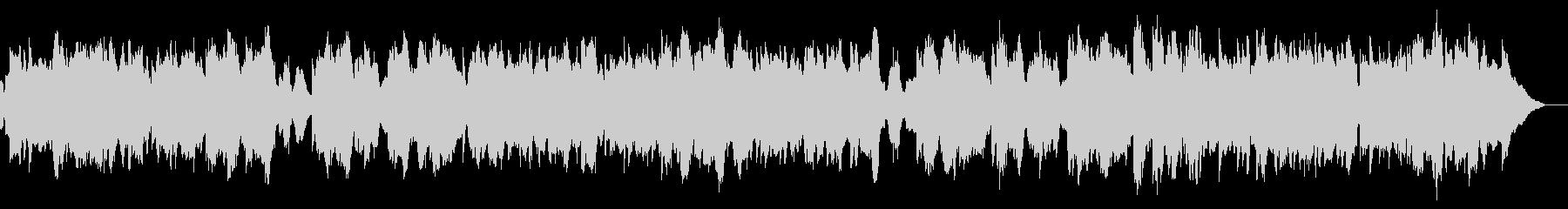 ゆったりとしたエレピソロ曲の未再生の波形