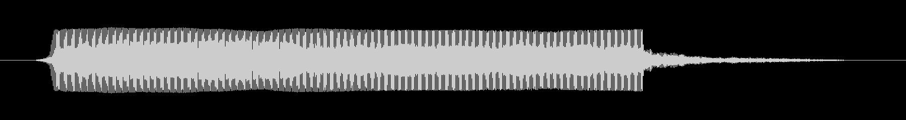 SHIPS HORN、1 LONG...の未再生の波形