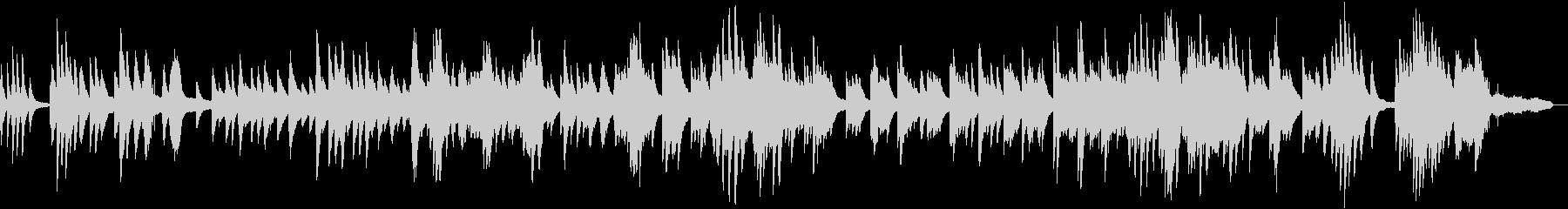 ほのぼのとした感動的なピアノバラードの未再生の波形