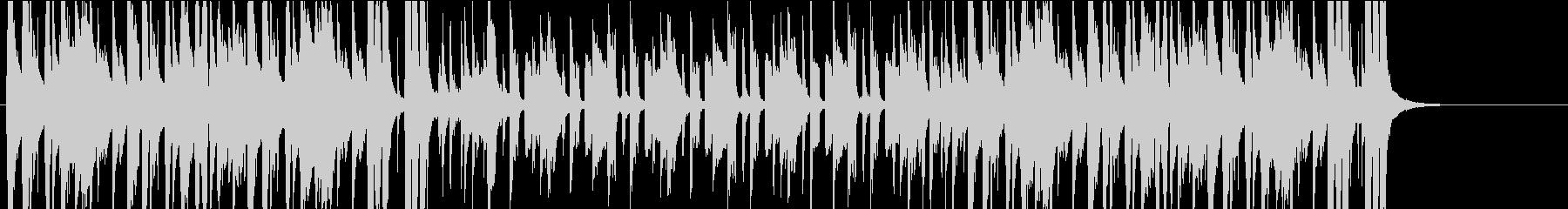 サルサ、またはラテンのんの未再生の波形