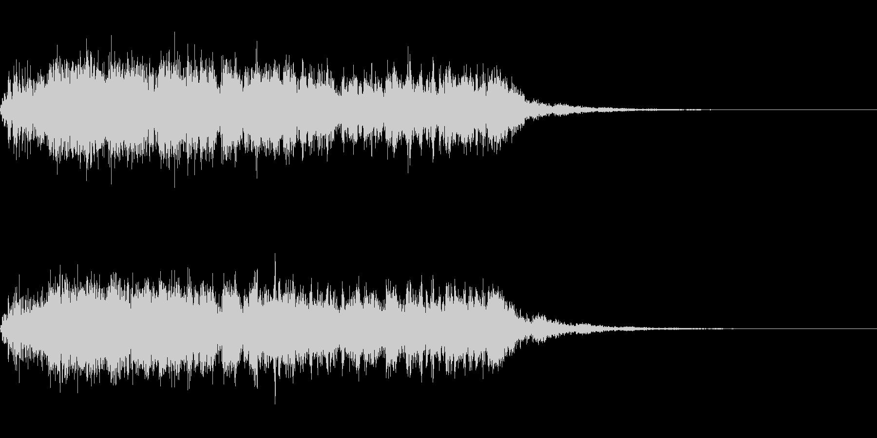 「キュルルル~(逆回転の音)」の未再生の波形