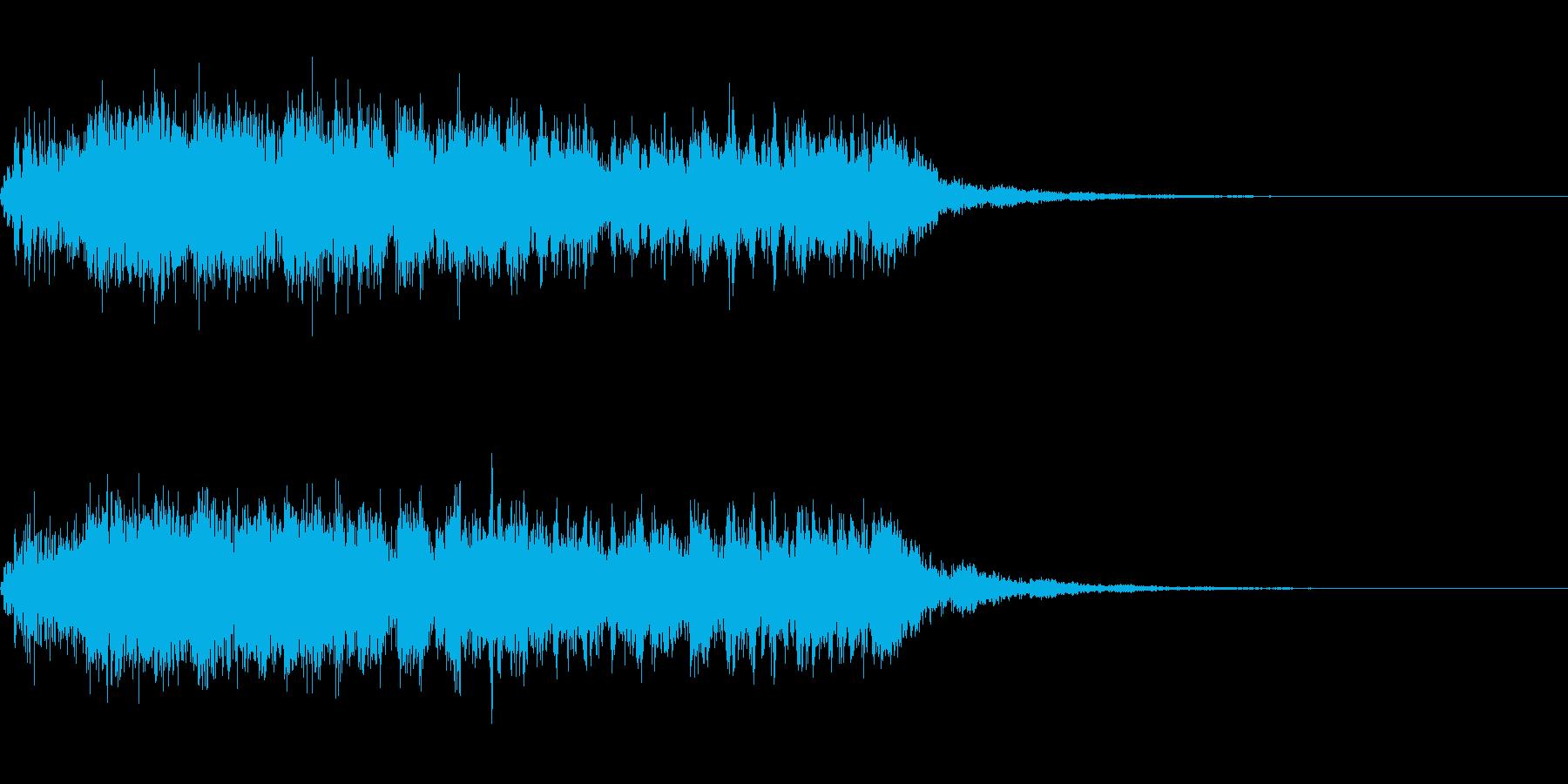 「キュルルル~(逆回転の音)」の再生済みの波形