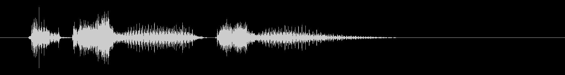 英語 XOXO セクシーな声の未再生の波形