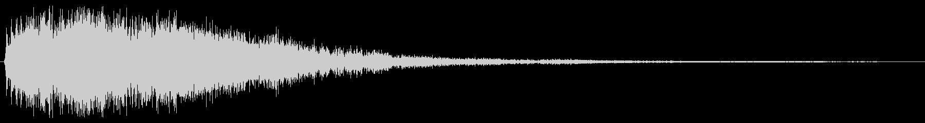 ピヨヨヨーン(高めで不思議な感じ)の未再生の波形