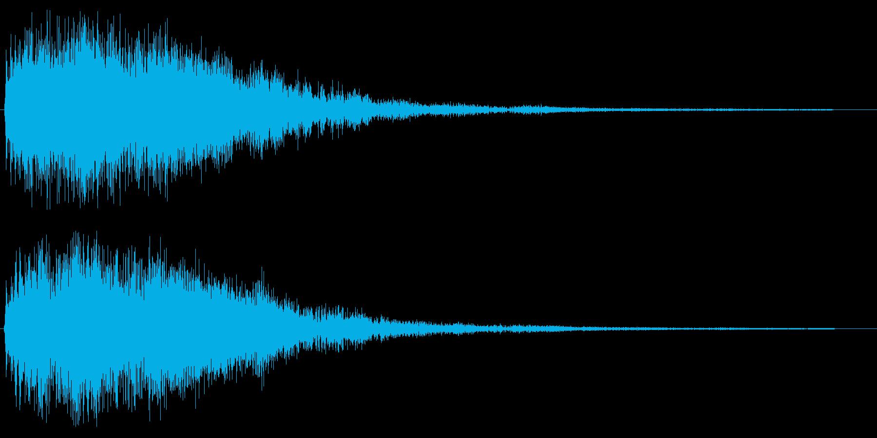 ピヨヨヨーン(高めで不思議な感じ)の再生済みの波形