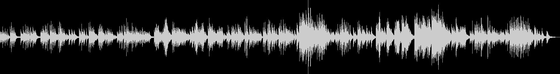 悲しい旋律のピアノソロ曲の未再生の波形