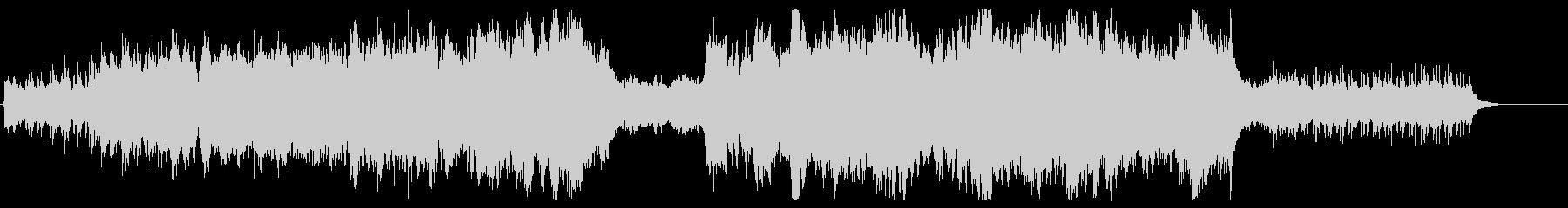 プロローグ オーケストラの未再生の波形