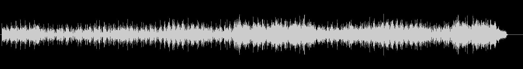 ゴージャスなピアノ・フュージョンの未再生の波形