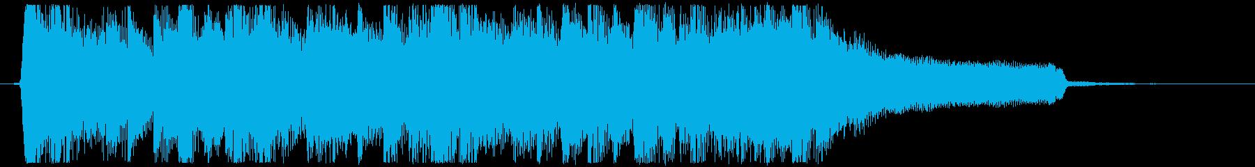 ジングル - スープの再生済みの波形