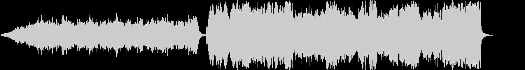 メインとなるメロディを控えた楽曲(序曲)の未再生の波形