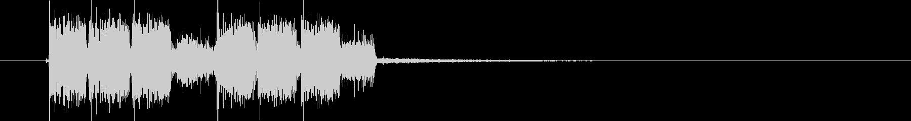 ジャジャジャン(ジングル、転換音)の未再生の波形