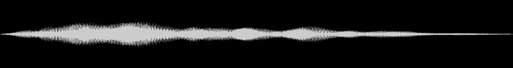 ヒーン(光テロップ)の未再生の波形