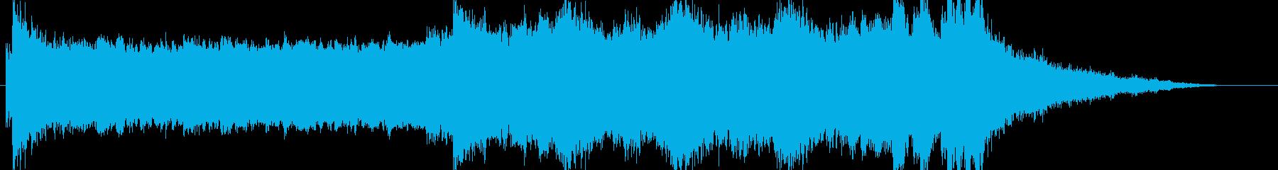 ラスボス登場!重々しさがひしめくBGMの再生済みの波形