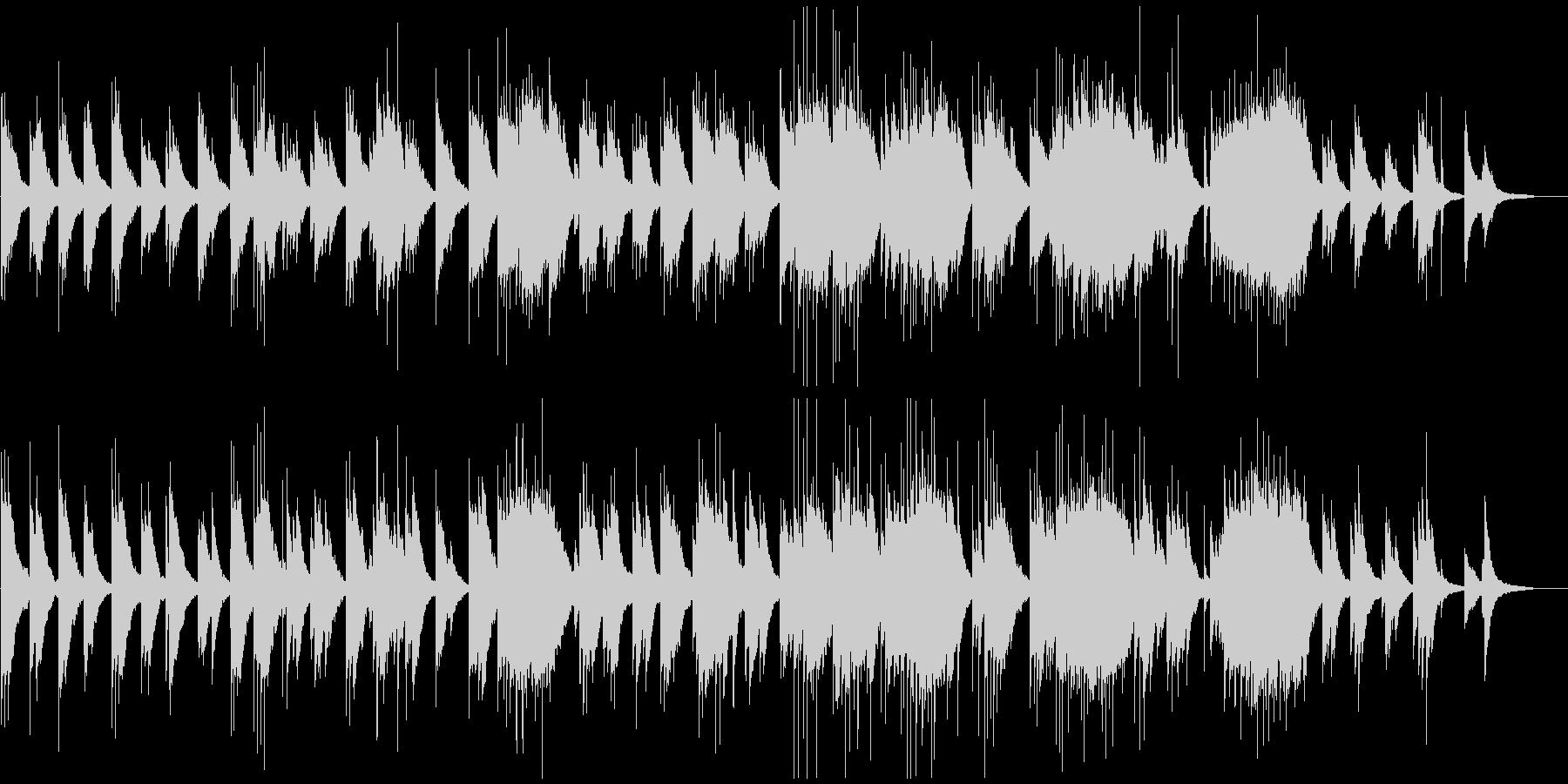 ゆったりとしなやかなピアノバラードの未再生の波形