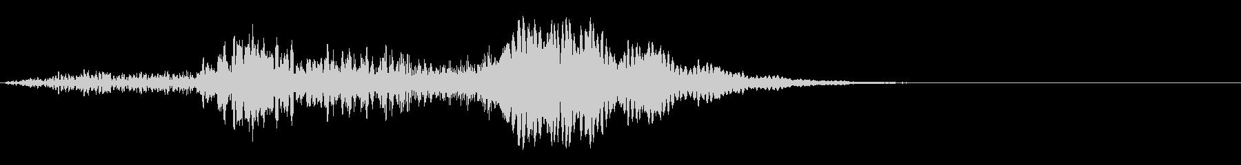 ホラーな演出に 33の未再生の波形