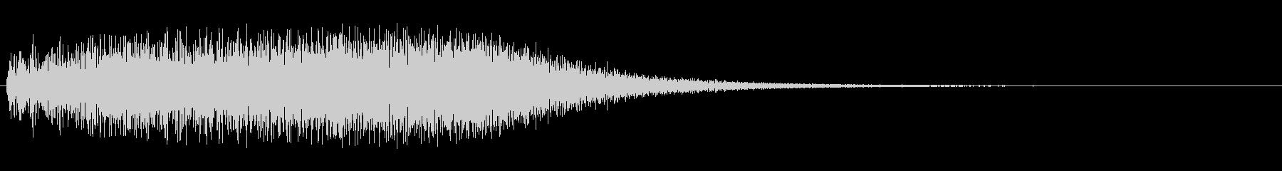 ビブラフォン系アップ(ビブラ)の未再生の波形