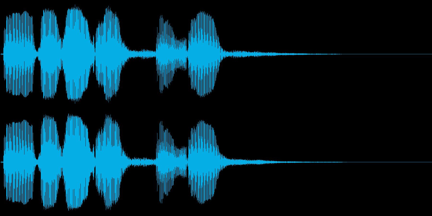 トランペット/一区切りしたい時の感じの再生済みの波形