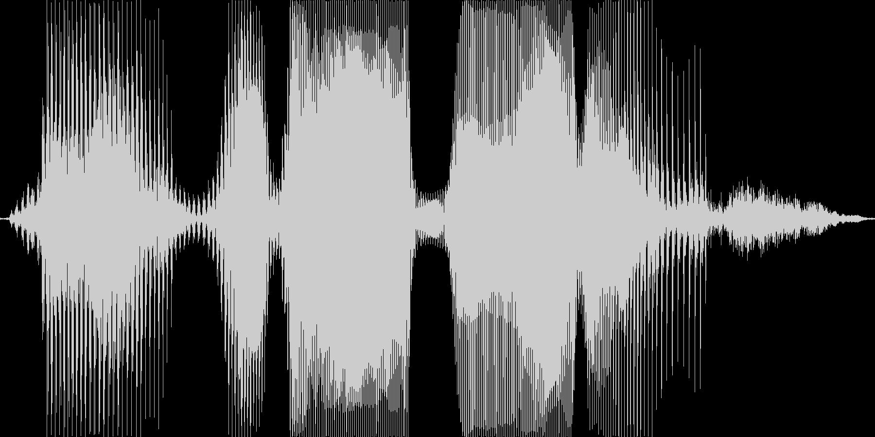 レギュラーボーナス!の未再生の波形