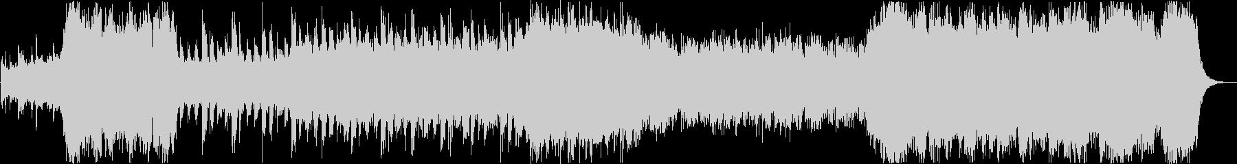 スケールの大きめなオーケストラ曲の未再生の波形