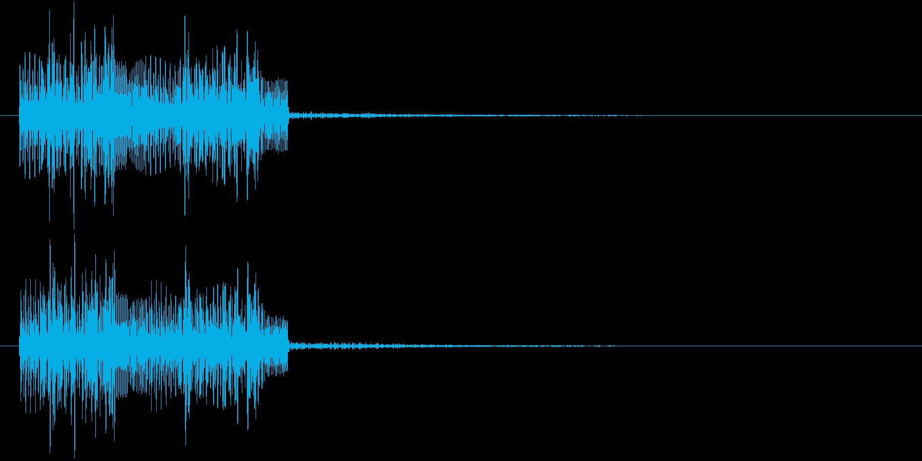 パワーダウン等 ネガティブな音の再生済みの波形