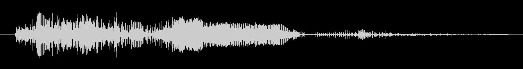 モンスター ダイハイ09の未再生の波形