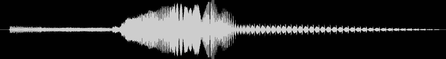 迫って来て何かを消すような音です。の未再生の波形