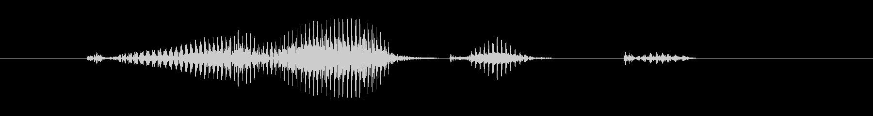 コーナーキックの未再生の波形