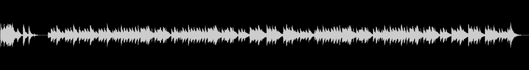 癒しのharpソロ楽曲の未再生の波形