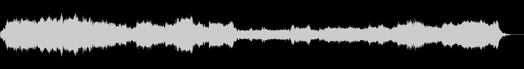 アメージンググレース(パイプオルガン)の未再生の波形