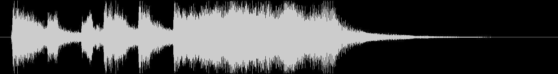 5秒ちょうどのブラスファンファーレの未再生の波形