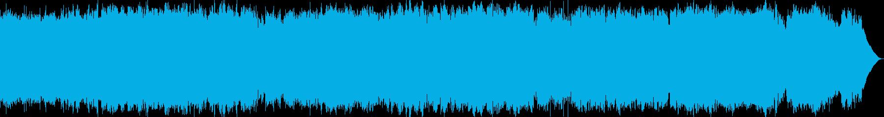 オリエンタルフレアを持つ大気の新し...の再生済みの波形