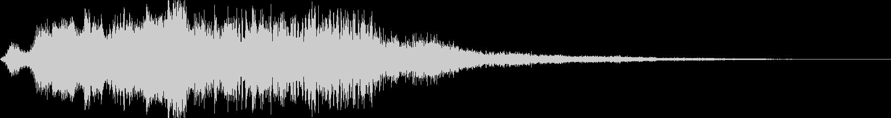 ケンタウルスのロゴ1の未再生の波形