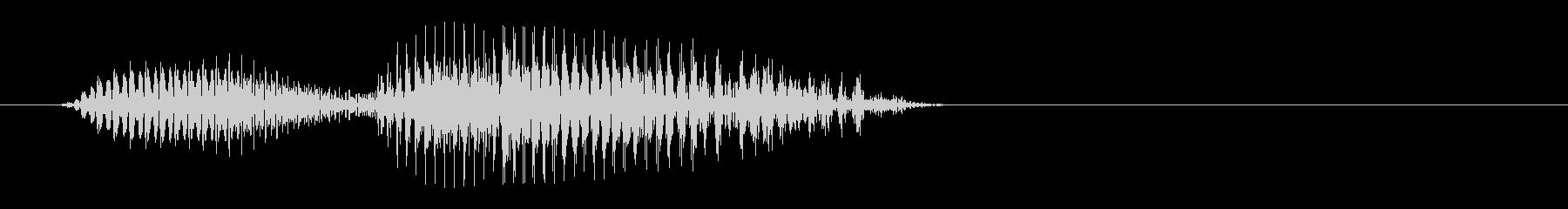 ピュウー(素早いUFOの飛行音)の未再生の波形