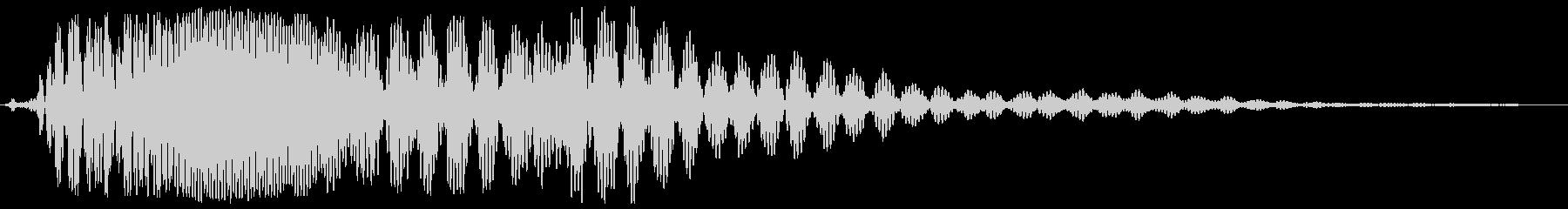 モンスターの声(ゴーワーァ)の未再生の波形