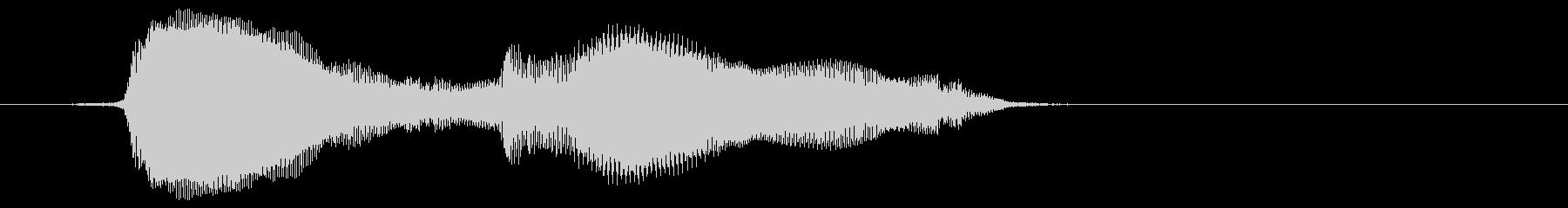 吹くパーティーのノイズメーカーの未再生の波形