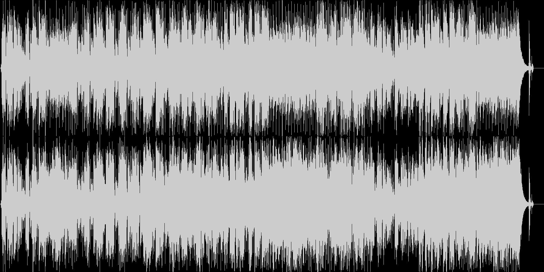 ユニバースの未再生の波形