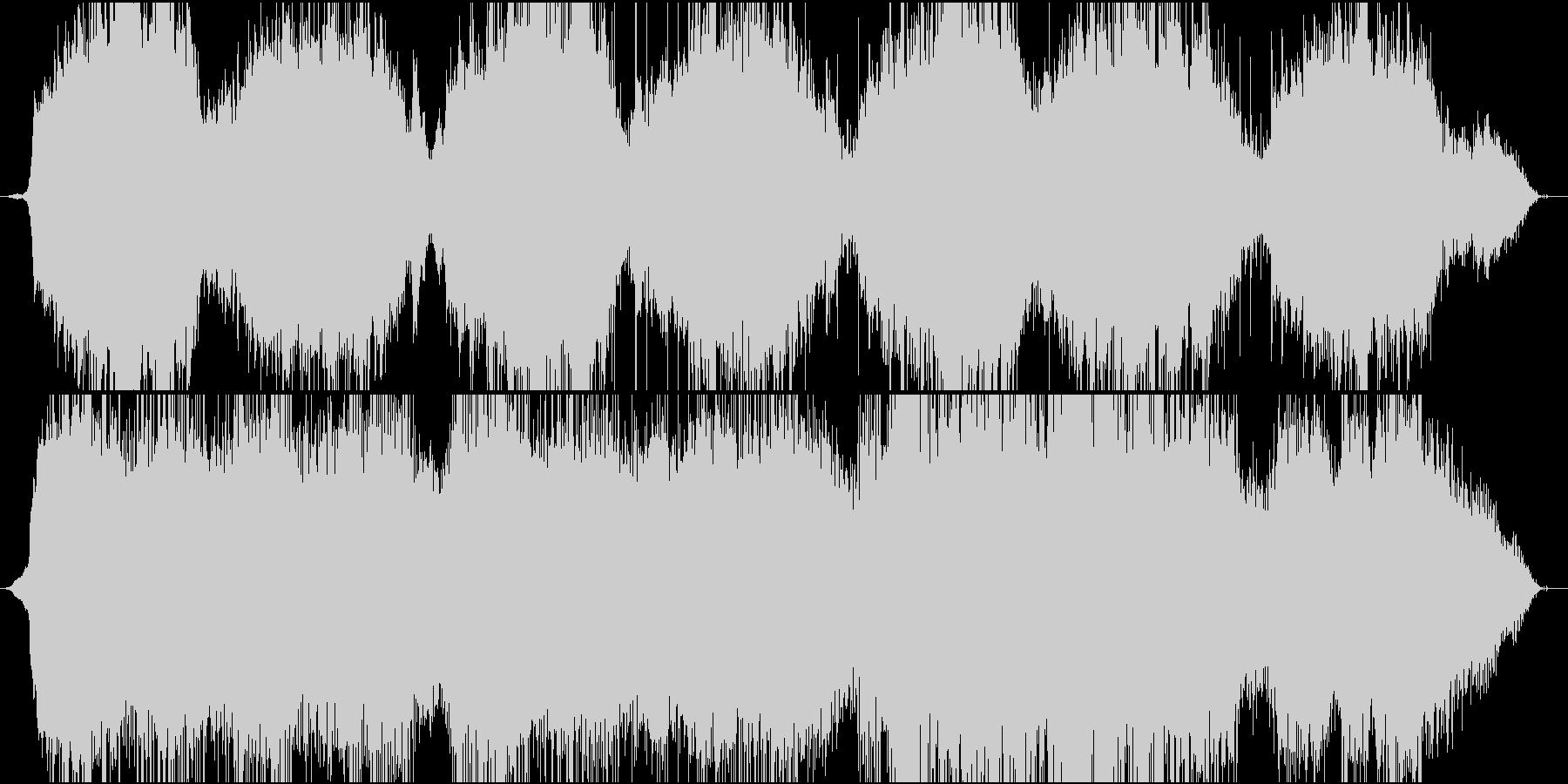 緊迫した画面にお使いください。の未再生の波形