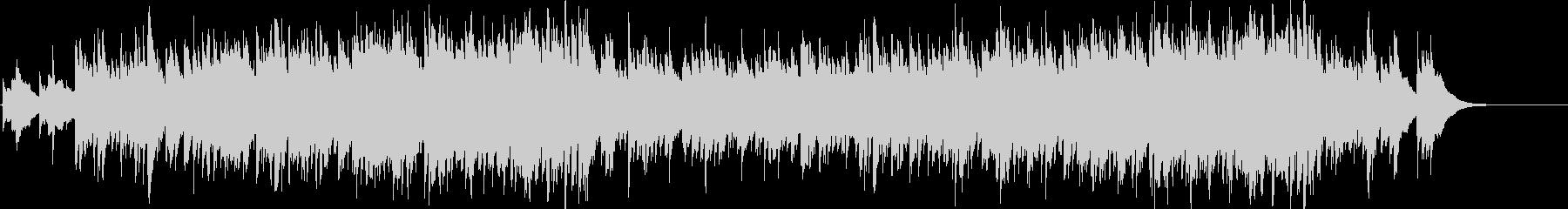 癒しギターのヒーリングBGMの未再生の波形