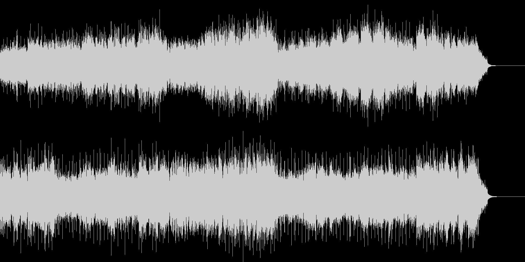 クリスマスっぽいBGMの未再生の波形