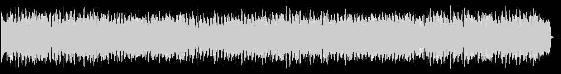 シンセサイザーを使った明るくポップな曲の未再生の波形