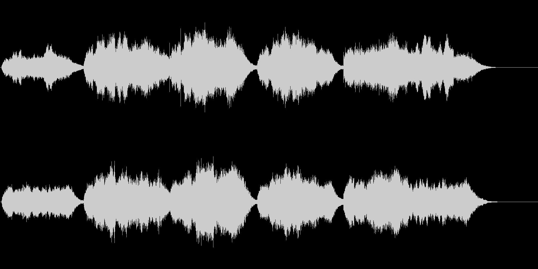 国歌「君が代」オーケストラ発表シリーズの未再生の波形