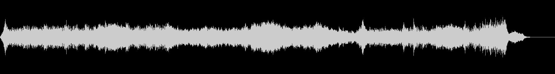 緊張感・緊迫感のあるオーケストラBGMの未再生の波形
