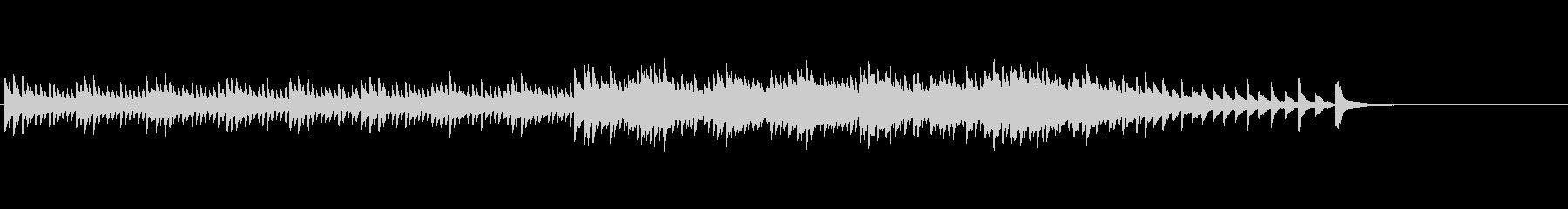 ピアノの幻想的なバラードの未再生の波形